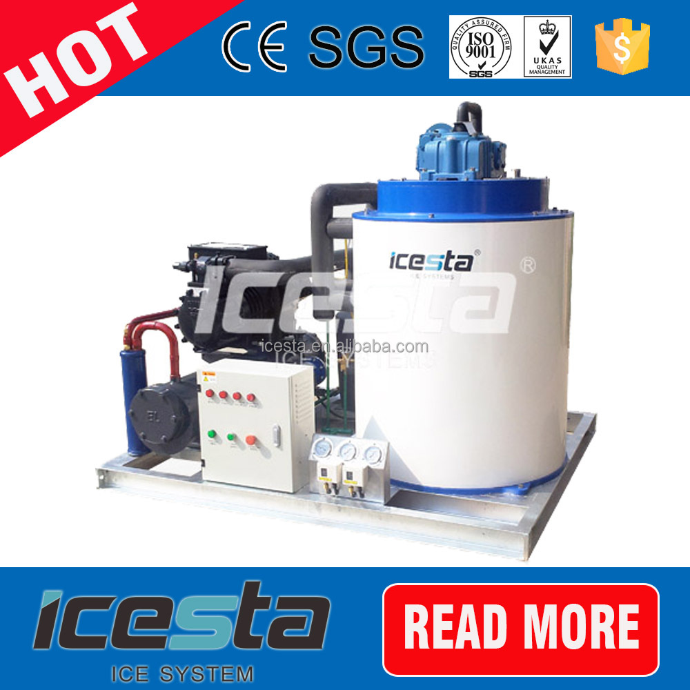 Low power consumption ice machine gourmet ice