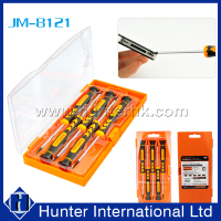Factory Price Accessories Precision Power Tools