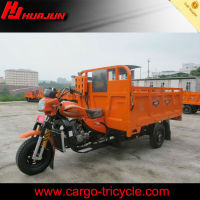 2013 cargo tricycel 3 wheel electric motorcycle