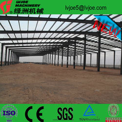 for Prefabricated Portable shed and storage light steel structure