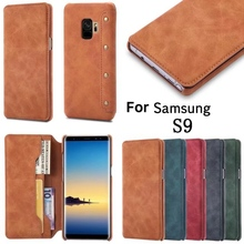 Flip Luxury PU Leather Card Slot Wallet Case for Samsung Galaxy S9