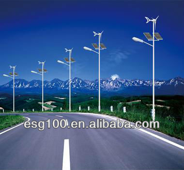 Green Energy Wind And Solar Hybrid LED Street Light System with 5 blade Wind Turbine