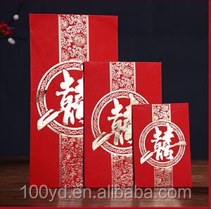 Online Shop China Custom Made Red Envelope For Chinese New Year