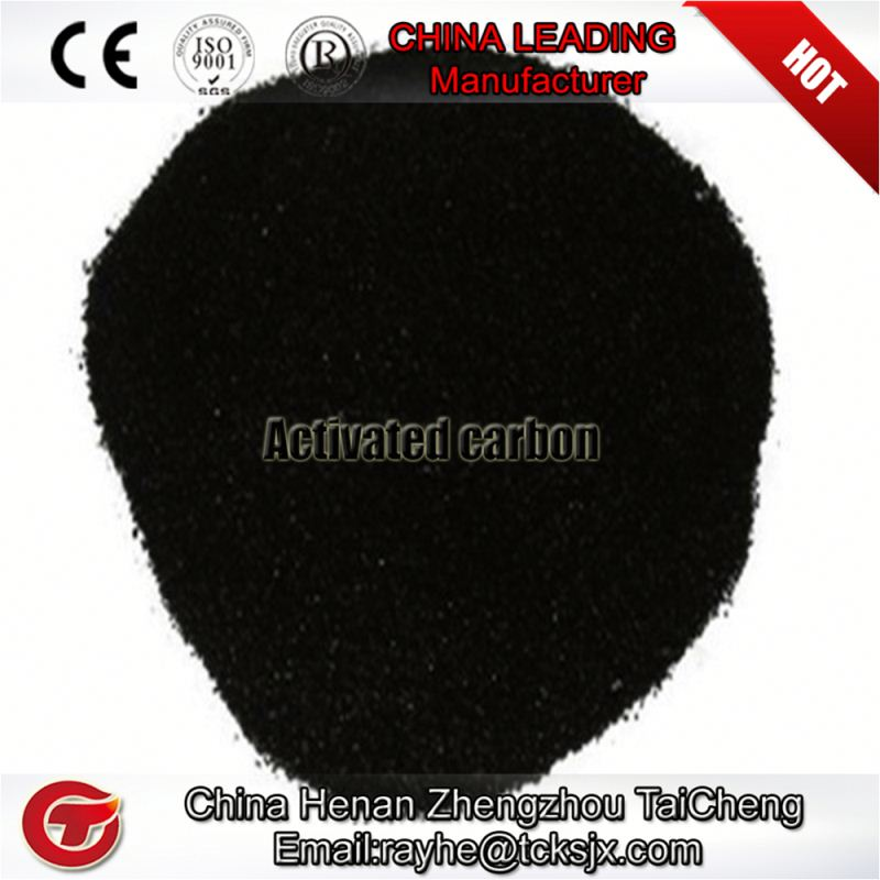 coconut capacitor activated carbon for dehumidification mouldproof price
