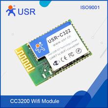 hot selling wifi UART module, low power low cost, no moq