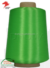 150D/48F Polyester DTY yarn for covering stitch