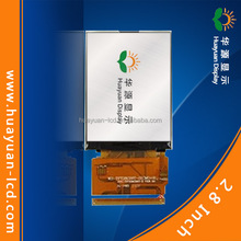 tft low voltage lcd display