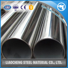 China Seamless AISI Ss 304 304l Stainless Steel Pipe / Tube Price