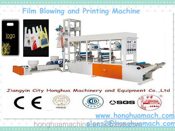 pe film blowing and printing machine