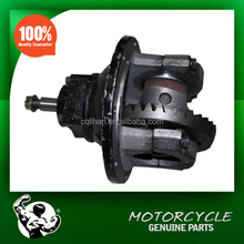 Differential Gearbox for Tricycle