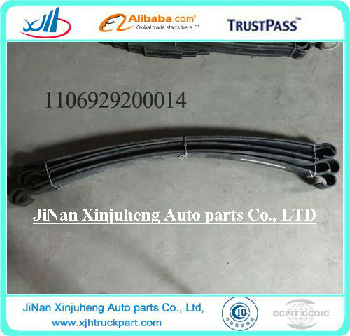 leaf spring Front plate second piece 1106929200014-2