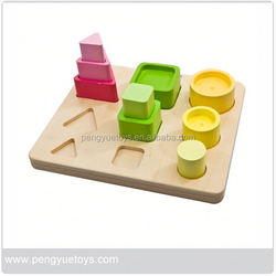 Educational toys 3d wooden puzzle
