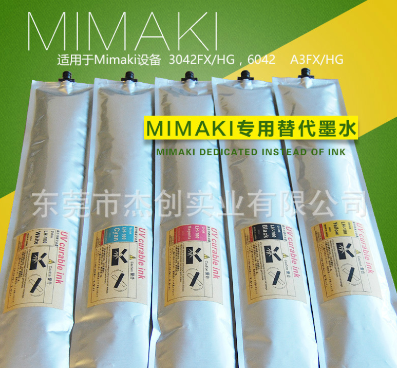 high quality LH 100 UV ink for metal/glass/ceramic/PVC material