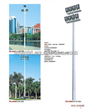 high mast lighting poles specification 30m high mast lighting pole