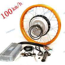 High Power 70kph-100kph 3kw new Hub Motor for Ebike/3000W Hub Motor Wheel