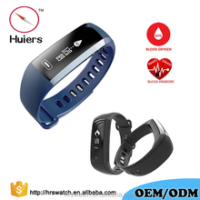 2017 Hot selling blood pressure bracelet monitor heart rate wristband blood pressure oxygen with pedometer