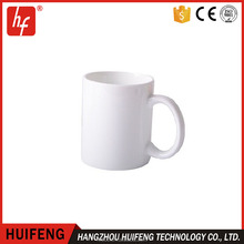11oz Top quality Grade AAA white microwave oven&dishwasher safe coated sublimation ceramic mug