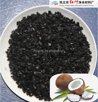 Factory supply high iodine value coconut shell charcoal/activated carbon for drinking water and toxic gas purification