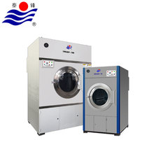 Stainless steel industrial washing drying machine for textile industries