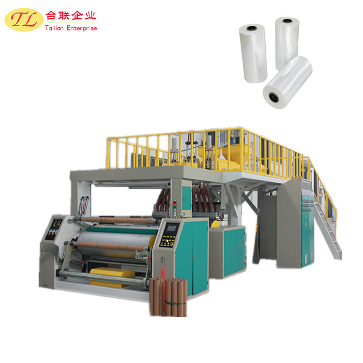 2017 TL best qulity high speed stretch film production line