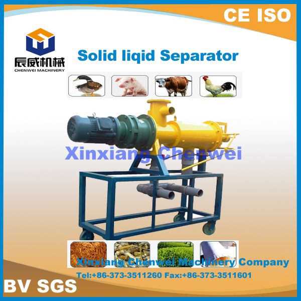 Stainless Steel Solid Liquid Separator for Cow Dung Processing /Pig Manure Solid Liquid Separator