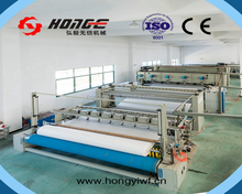 ISO9001 ChangShu Hongyi nonwoven wool felt making machine