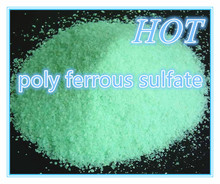 Ferrous sulfate used in water treatment