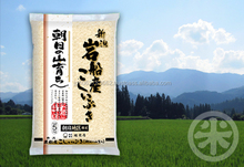 High quality organic Japanese rice wholesale price in resealable vacuum packs