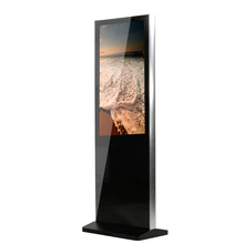 43 Inch Shopping Mall Android Advertising Touch Screen Kiosk Price