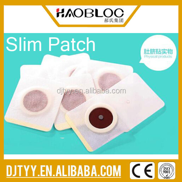 Health Care Supplies Diet Patch Free Trial