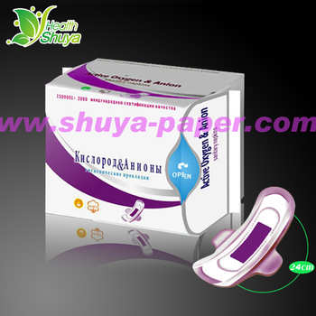 Shuya Brand Female Active Oxygen Anion Sanitary Pads