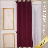 Made in China fashion style popular colorful window woven curtain patterns for hotel