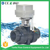 /product-detail/ce-ip67-2-way-1-1-2-inch-dn40-motorized-upvc-pvc-electric-actuator-ball-valve-60476108798.html