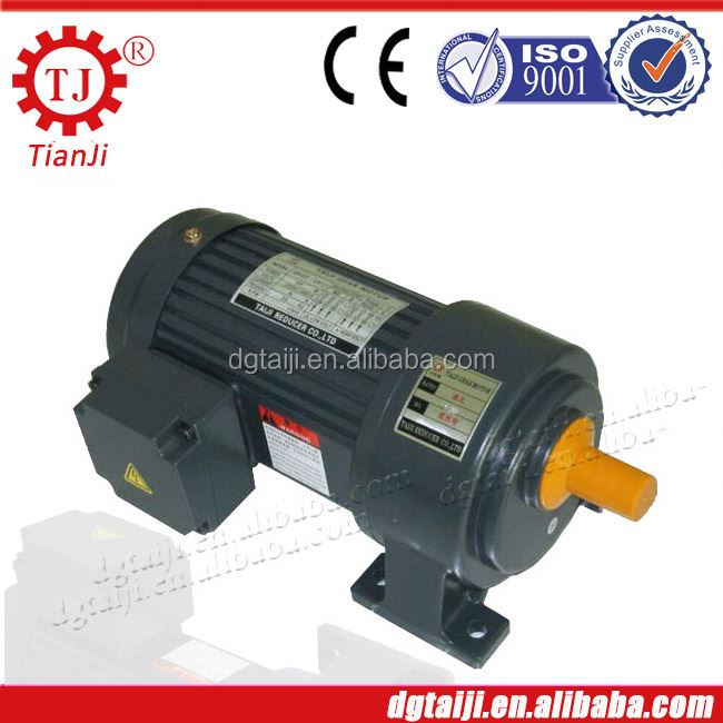 CV series helical gear CV motor gearbox Horizontal or Vertical installation gearbox