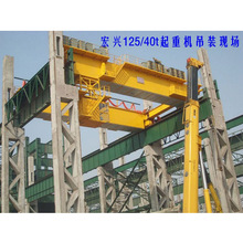300 Ton Steel Liquid Ladle Handling Steel Melting Shop Crane