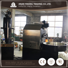 ShaoJia 30KG commercial coffee roaster 30KG industrial coffee bean roaster 30KG coffee roaster afterburner