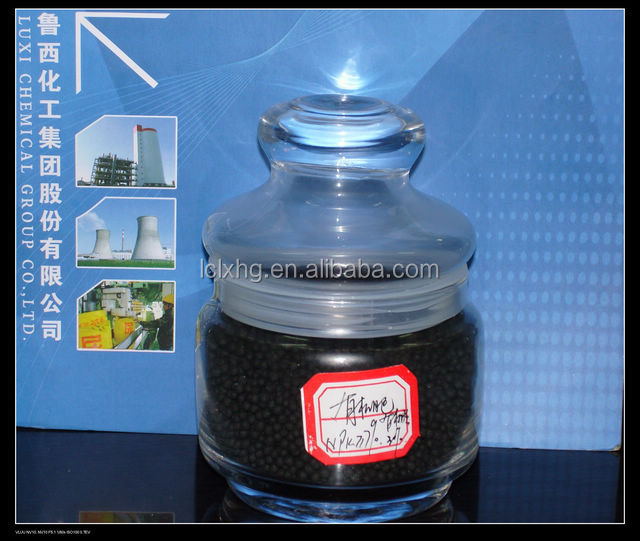 Organic Fertilizer manufacuturer China Luxi made fertilizer