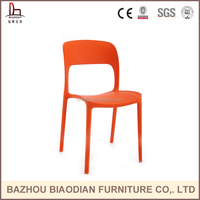 wholesale high quality living room /dining room furniture chair outdoor plastic chair
