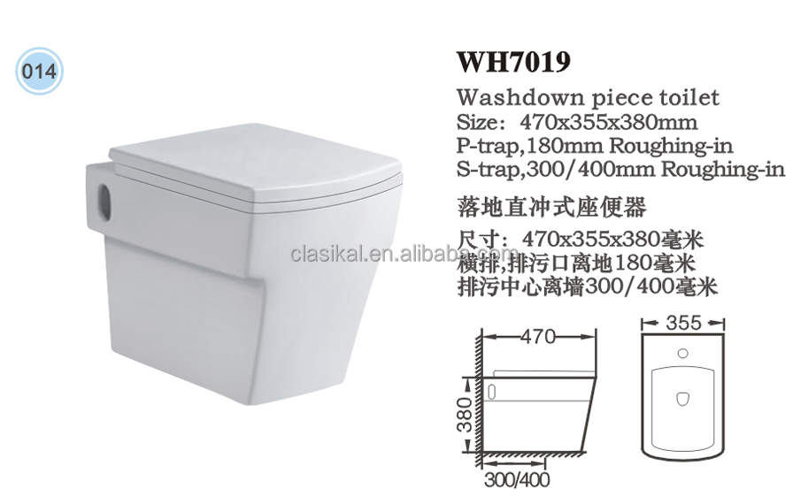 WH7019 European standard sanitary wares series back to wall install ceramic bathroom toilet