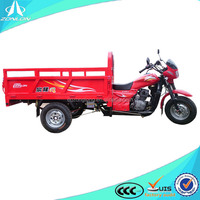 new China cargo tricycle/motor tricycle/ three wheel motorcycle for adults