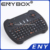 2.4G I8 upgraded Wireless I9 Wireless Keyboard for Android TV Box Built-in lithium-ion battery