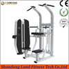 Good Quality OEM Service Commercial Gym