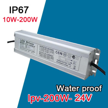 (LPV-200-24) AC TO DC power supplier 24v 200w led driver 24V waterproof power supply 200w