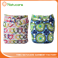 Natucare New All in one diapers