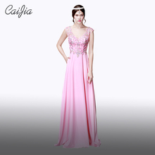 CAIJIA 2017 V-Neck Beaded Bodice Sleeveless Open Back Pink Evening Dress With Pocket