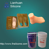 liquid soft lifecasting sex toys free samples silicone rubber manufacturer