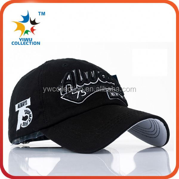 multi color baseball bat end cap packaging