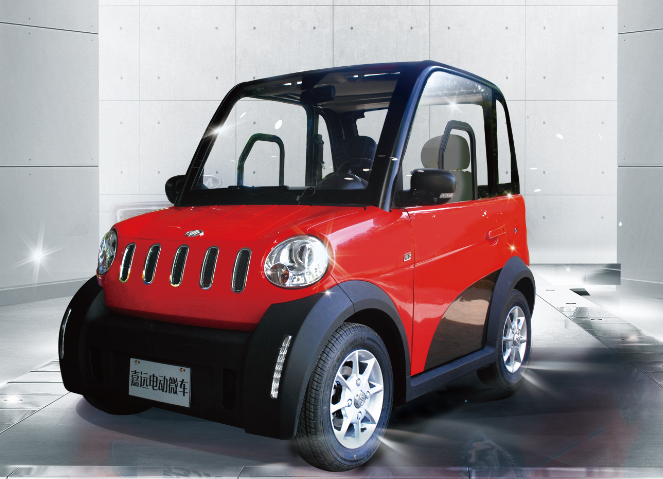 Cheap price adult driving 2 seats mini electric automobile car