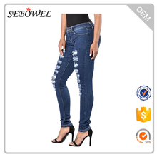 High Waist Elastic Skinny Ripped Woman Jeans 2017