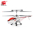93CM Huge size 3.5CH built in gyroscope RC Helicopter